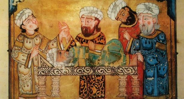 انعقاد مؤتمر دولي بفاس حول تاريخ الطب الإسلامي