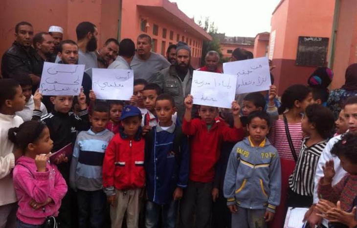 احتجاجات بمؤسستي عبد الواحد المراكشي وابن حازم بسبب الخصاص في الاطر التربوية