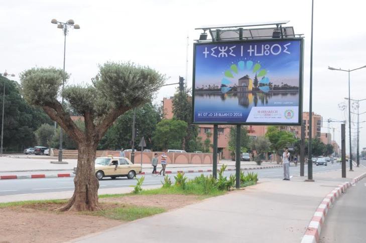 تزايد وتيرة الاستعدادات في مراكش لاستقبال الدورة 22 لمؤتمر الأطراف