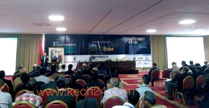 بمراكش: إنطلاق أشغال المؤتمر المغاربي الخامس للهندسة الجيوتقنية تزامنا مع كوب 22