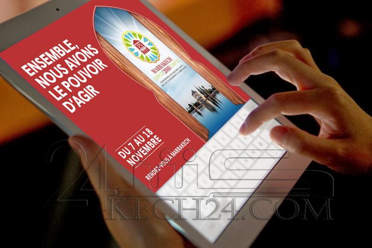 الأمم المتحدة تعلن عن إطلاق قناة رسمية لقمة