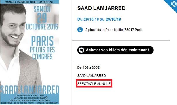 الإعلان رسميا عن إلغاء حفل الفنان سعد المجرد بباريس