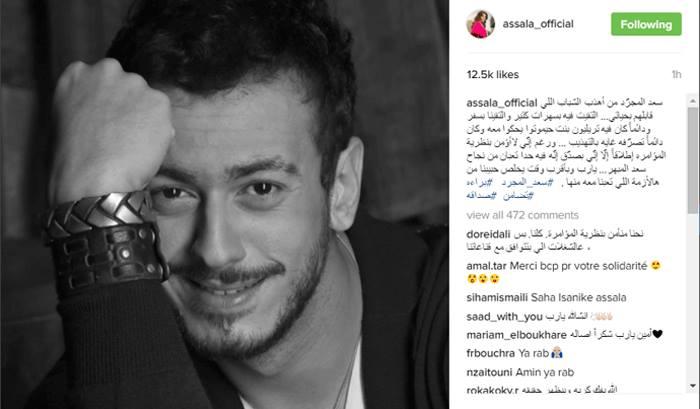 هذا ما قالته أصالة نصري بخصوص إعتقال سعد المجرد
