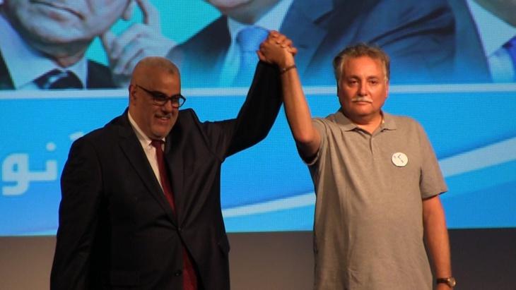 حزب التقدم والاشتراكية يقرر المشاركة في الحكومة المقبلة