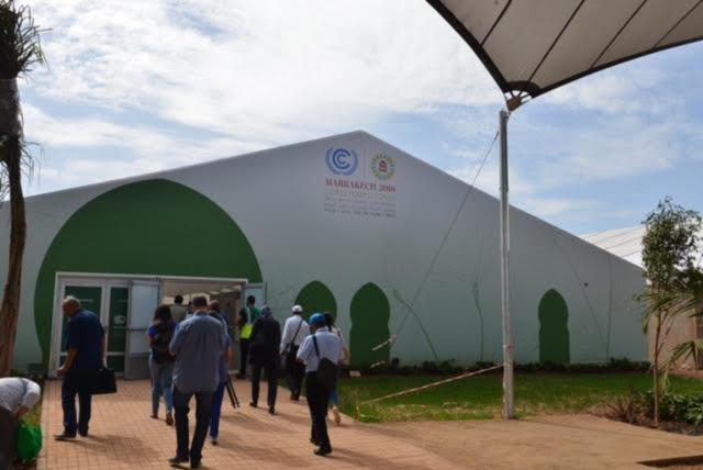 فتح قرية المناخ