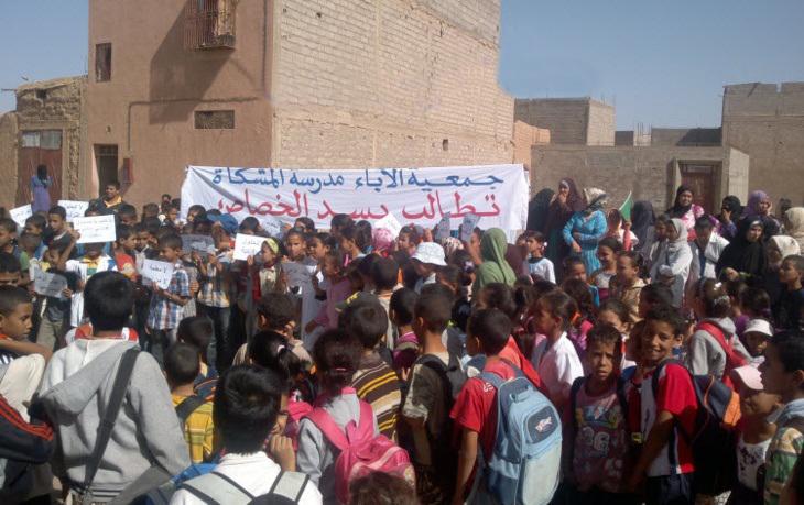 آولياء تلاميذ بمؤسسة تعليمية بسيد الزوين نواحي مراكش يقررون منع أبنائهم عن الدراسة