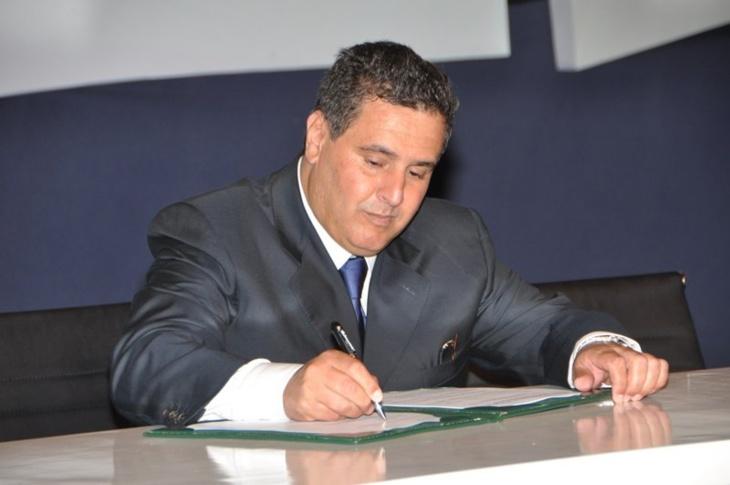 سكوب: عزيز أخنوش وزيرا للسياحة في الحكومة الجديدة بقيادة