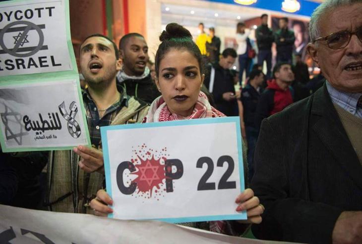 مشادة كلامية بين رئيس الحكومة الفلسطينية ووزير اسرائيلي في مؤتمر المناخ بمراكش