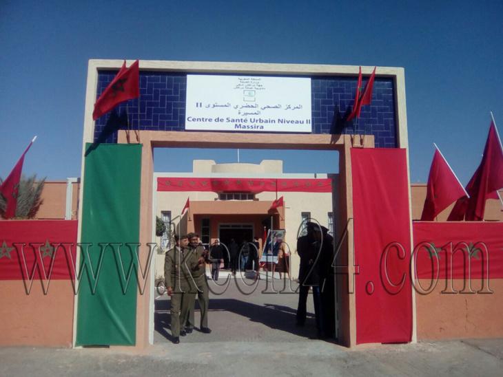 الوزير الوردي و والي جهة مراكش آسفي لبجيوي يتفقدان مستشفى