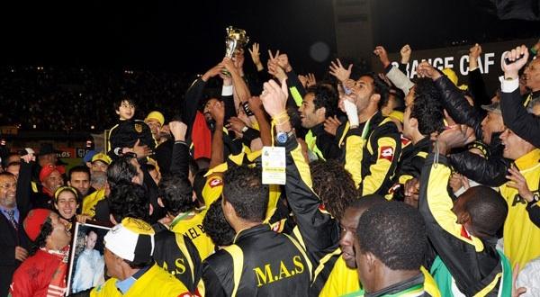 عاجل: فريق المغرب الفاسي يتوج بكأس العرش في كرة القدم بمدينة العيون + تفاصيل