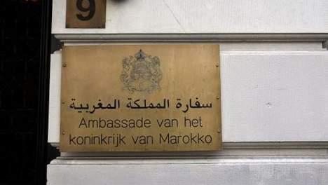 عاجل: نايضة فالسفارة المغربية في مدغشقر