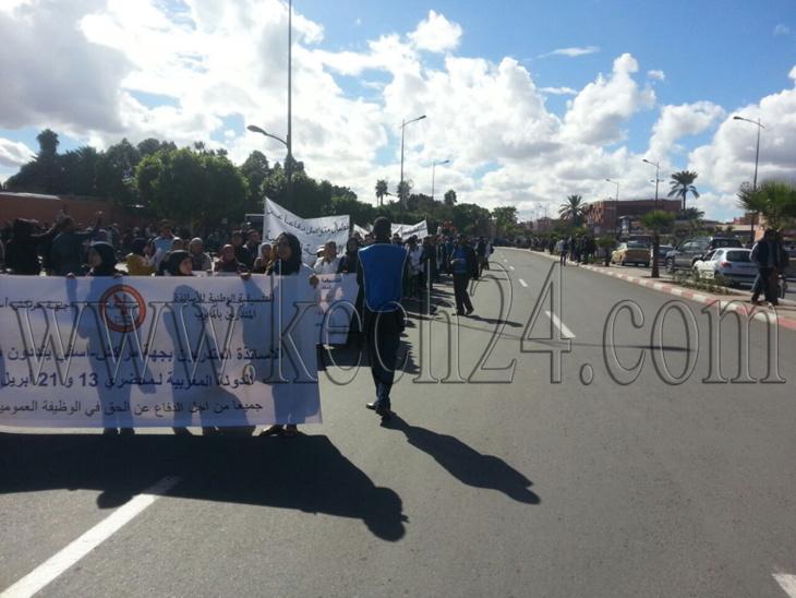 عاجل: المئات من الأساتذة المتدربين ينزلون إلى الشارع بمراكش قبيل يوم واحد على مباراة التوظيف بـ