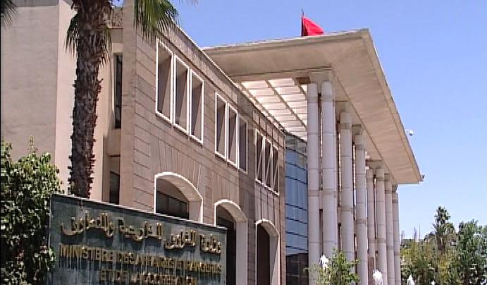 المملكة المغربية تدين بشدة الانتهاكات المتكررة لميليشيات الحوثي للهدنة باليمن