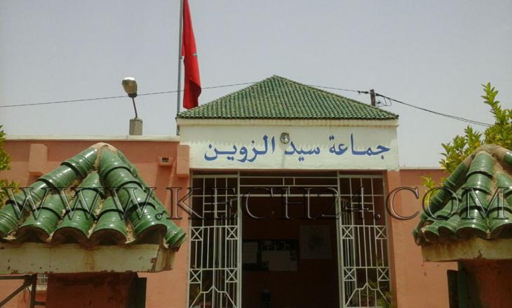 اعضاء البيجدي بسيد الزوين بمراكش يستنكرون منعهم من التواصل مع المواطنين