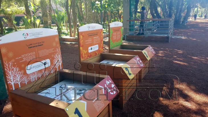 عرصة مولاي عبد السلام بمراكش حديقة منفتحة على الإبداعات التكنولوجية وفضاءا للالتقاء والثقافة 
