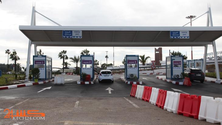 افتتاح موقف للسيارات يسع أزيد من ألفي سيارة بمطار محمد الخامس