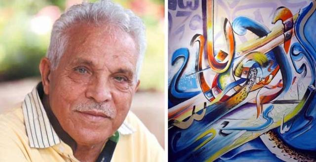 وفاة الفنان التشكيلي المراكشي عبد اللطيف الزين عن عمر ناهز 76 سنة