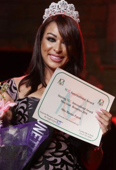سمراء مغربية تفوز بلقب ملكة جمال العرب
