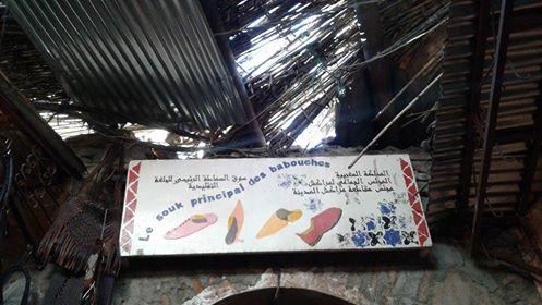 أسقف سوق البلاغي بمراكش تهدد حياة السياح والمواطنين + صور