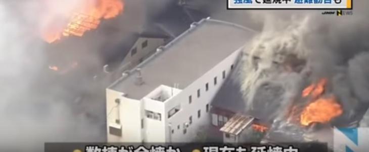 حريق مهول يلتهم 140 مبنى في اليابان + فيديو