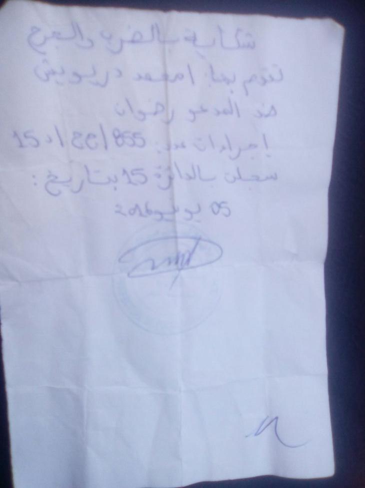 راعي غنم مسن يتعرض للضرب على يدي مشغله بمراكش والمعتدي فوق المسائلة
