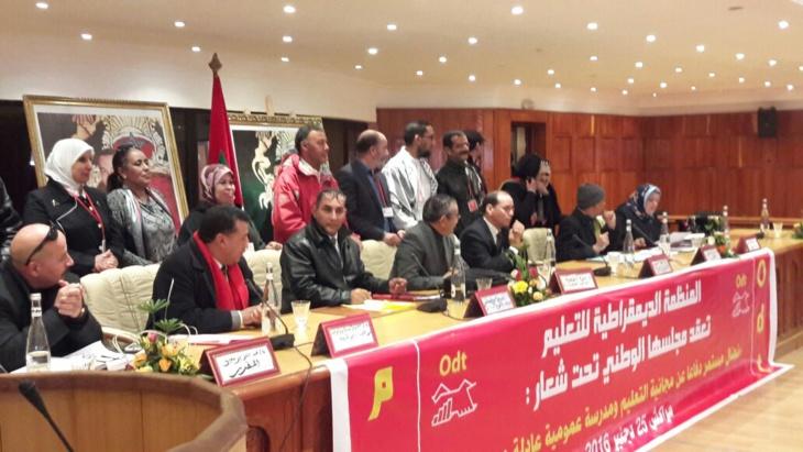 المنظمة الديمقراطية للتعليم تعقد مجلسها الوطني بمراكش + صور