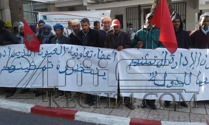 مواطنون بجماعة المزوضية بإقليم شيشاوة يحتجون أمام وزارة الفلاحة بالرباط + صور
