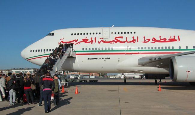 طائرة تابعة لـ