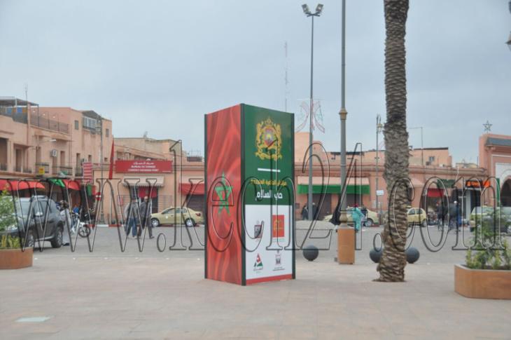 عاجل: الملك محمد السادس يزور عددا من المواقع التاريخية التي خضعت للترميم بمراكش