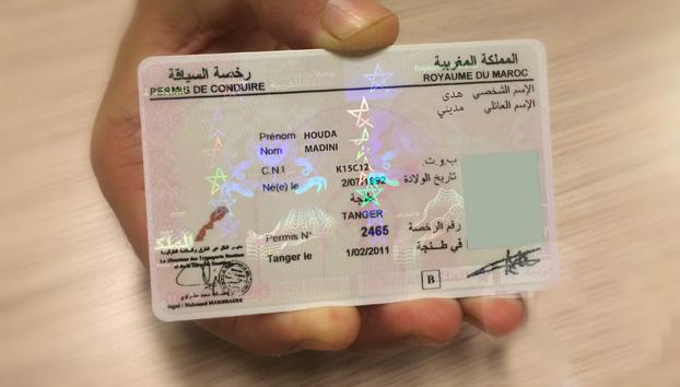 تكليف القباض التابعين للخزينة العامة للمملكة باستخلاص الرسم المحلي على رخصة السياقة