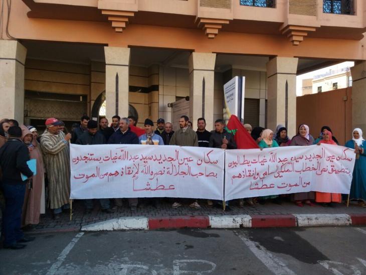 عاجل: مواطنون بجماعة سيدي عبد الله غياث يحتجون أمام المكتب الوطني للكهرباء بمراكش + صور