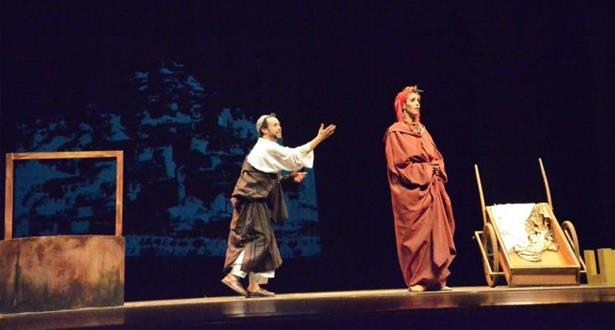 وزارة الثقافة تعلن دعمها لـ 68 مشروعا مسرحيا