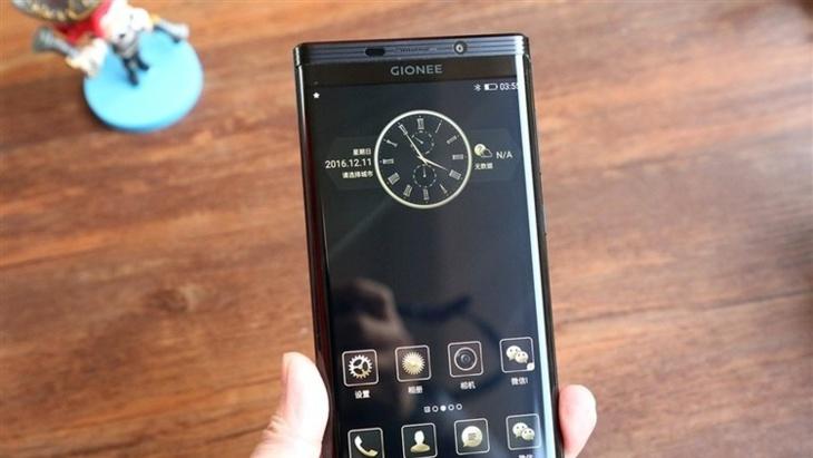 شركة صينية تكشف عن هاتف ذكي فخم ببطارية 7000 مللي امبير