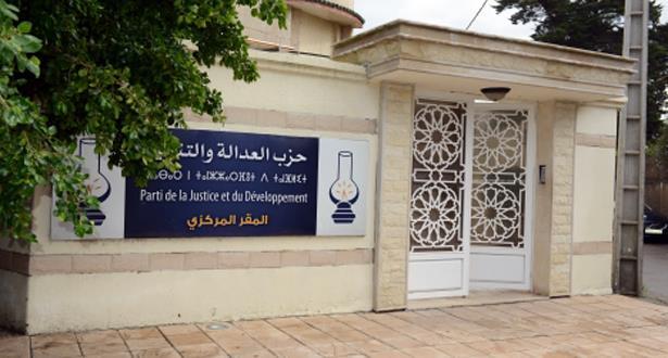 الأمانة العامة لحزب العدالة والتنمية تعقد اجتماعا للحسم في تشكيل الحكومة