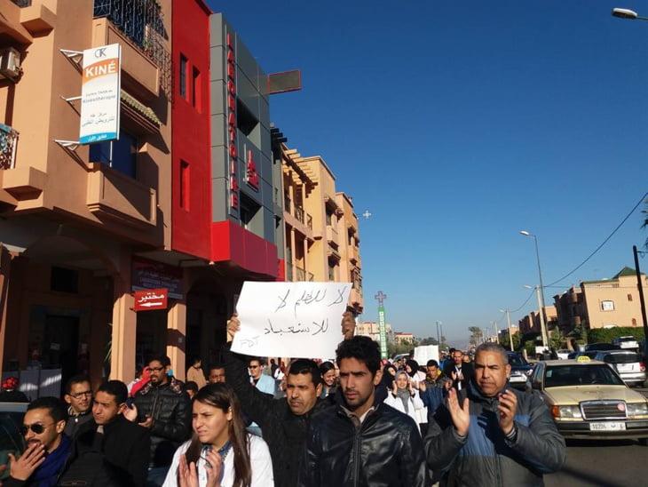 موظفو الصحة بالمركز الإستشفائي الجامعي بمراكش يخرجون في مسيرة احتجاجية + صور
