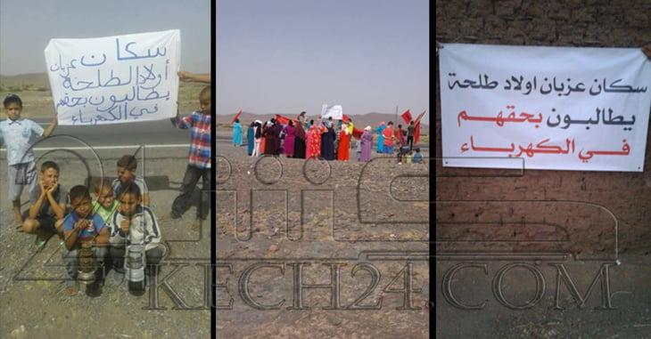 مواطنون بعزبان أولاد طلحة ضواحي مراكش يطالبون بحقهم في الماء والكهرباء + صور