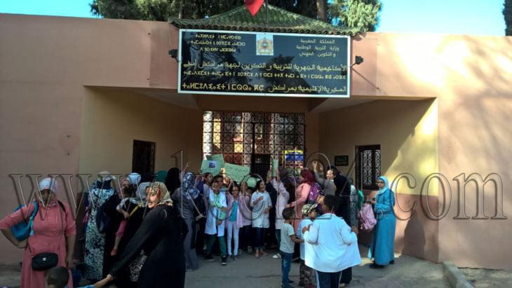 مجموعة مدارس الزاوية المركزية بجماعة سيدي الزوين تعاني بسبب الاكتظاظ