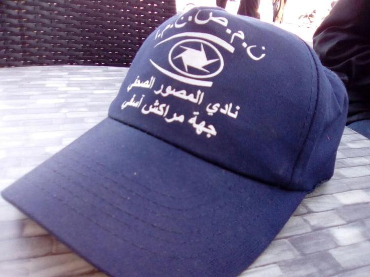 نادي المصور الصحفي جهة مراكش اسفي يعقد جمعا إستثنائيا