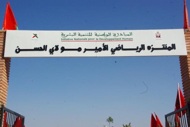 المنتزه الرياضي مولاي الحسن بمراكش يفتح أبوابه من جديد في وجه الجمعيات الرياضية