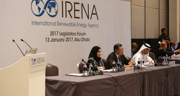 المغرب يشارك في أشغال الجمعية العمومية للوكالة الدولية للطاقة المتجددة بأبو ظبي