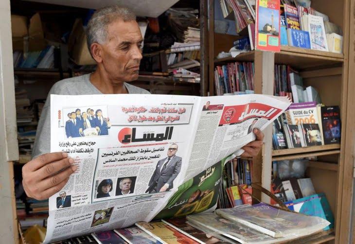 عناوين الصحف: إيقاف أفارقة زوروا أختام الدولة وارتفاع عدد السجناء خلال الـ5 سنوات الأخيرة