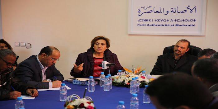 إنعقاد إجتماع المكتبين السياسي والفيدرالي لحزب البام وأعضاء المجلس الوطني لجهة مراكش