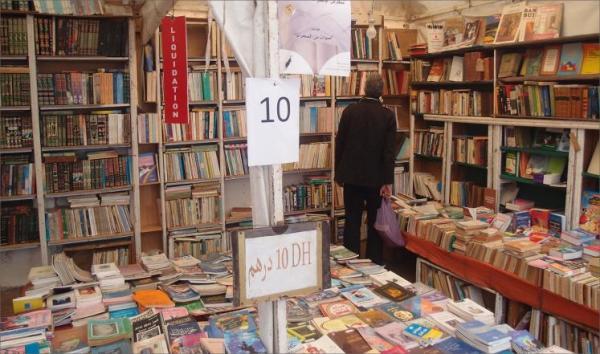 تأسيس جمعية الكتبيين بالمغرب للتشجيع على القراءة وتنمية ممارستها