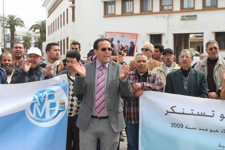 هيئة حقوقية تتهم حكومة بنكيران برفع الراية البيضاء في وجه الفساد وتدعو إلى مسيرة بالرباط