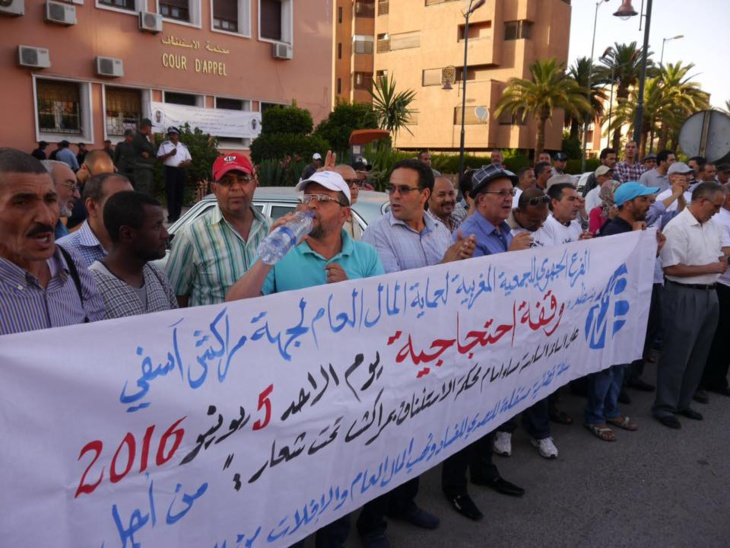 الجمعية المغربية لحماية المال العام تتواصل مع الصحافة في ندوة بالرباط قبيل المسيرة الشعبية ضد الفساد