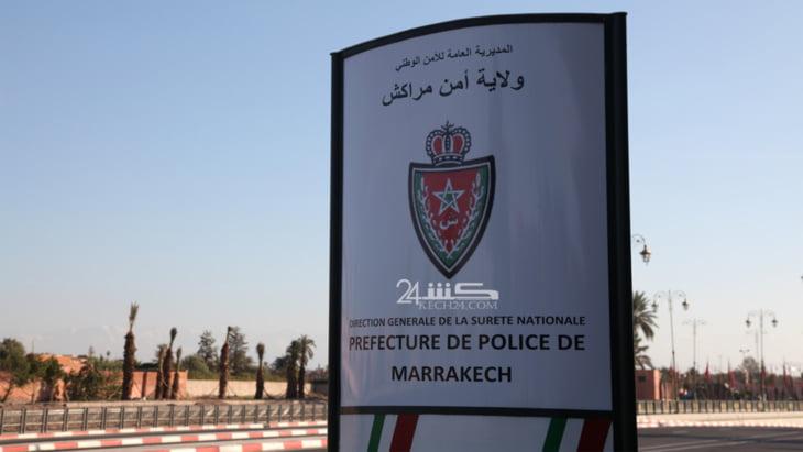 عاجل: وفاة ضابط أمن بمراكش