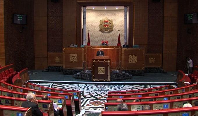 المجلس الدستوري يسقط عضوية برلماني مدان في ملف للاتجار بالمخدرات