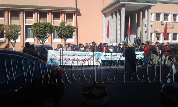 عاجل: احتجاجات أمام جنايات مراكش تزامنا مع مثول أستاذ بإقليم الحوز أمام النيابة العامة + صور
