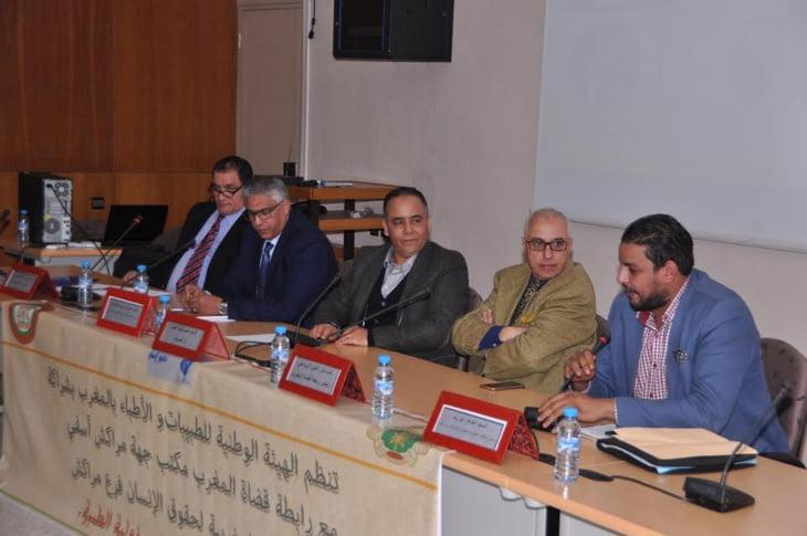 الهيئة الوطنية للأطباء والطبيبات تناقش المسؤولية الطبية في ندوة علمية بمراكش + صور