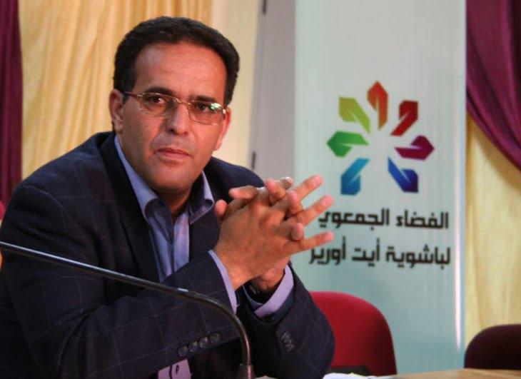 الغلوسي من مراكش: مسيرة الأحد 29 يناير بالرباط ضد الفساد مسيرة كل المغاربة بمختلف فئاتهم وألوانهم